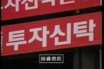 韓国ドラマ『美しき日々』