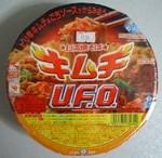 kimuchi_UFO