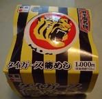 tigers_mesi1