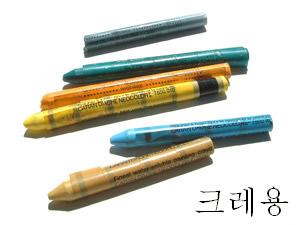 crayon01