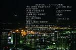 ユン・ドンジュ「序詩」