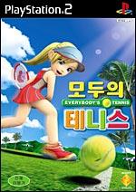PS2「みんなのテニス」