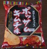ポテトチップス ポッサムキムチ味