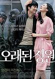 Poster035175k1