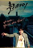 Poster035122k2