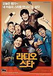 Poster036984k1