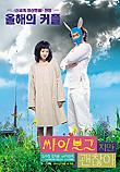 Poster036998k1