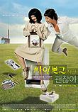 Poster036998k2