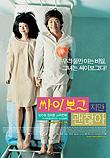 Poster036998k3