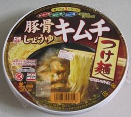 豚骨しょうゆ キムチ つけ麺