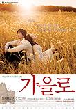 Poster035307k1