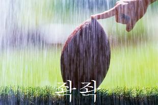 (雨が)ざあざあ、じゃあじゃあ