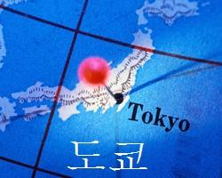 とうきょう、tokyo、日本の首都です。