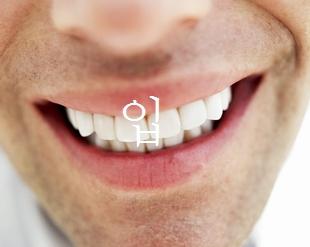 韓国語の口の単語