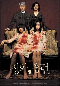 韓国映画の箪笥です。