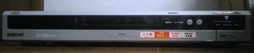 SONY スゴ録 HDD DVD レコーダー RDR-HX50 160GB