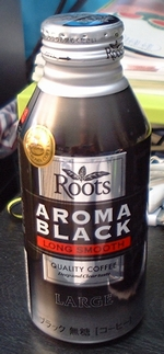 roots aroma black