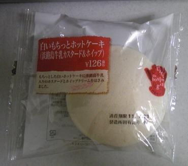 白いもちっとホットケーキ(淡路島牛乳カスタード&ホイップ)