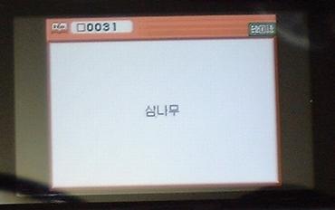 アニョハセヨ!韓国語ワードパズル