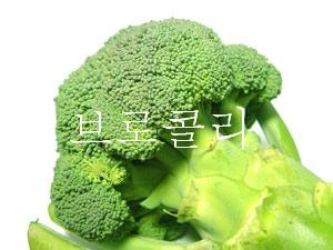 Broccoli01