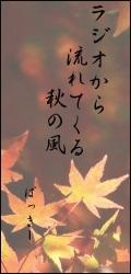 Haiku1