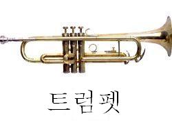 Instrumental__02