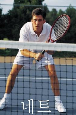 (テニスの)ネット
