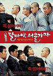 Poster019199k1