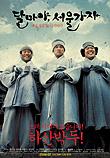 Poster019199k2