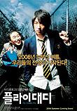 Poster037049k2