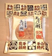 Senbei